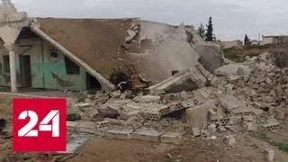Сирия: террористы атаковали военных в южной зоне деэскалации - Россия 24