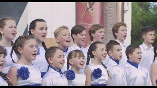 Гимн России в сердце страны (Тюмень)