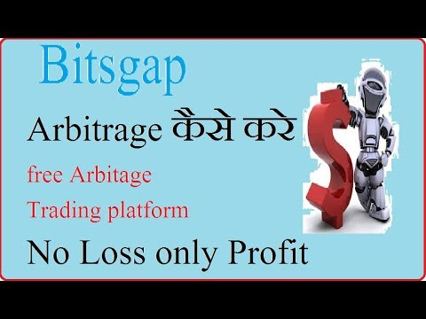Bitsgap Arbitrage ! Arbitrage  कैसे करे ! 5 to 10% daily trading profit