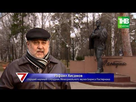 Чистополь стал центром литературной жизни всей страны. Неделя в столетии #100летТАССР. 7 дней   ТНВ