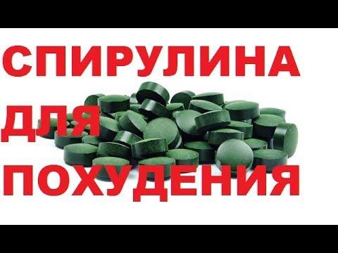 Спирулина для похудения 2000 таблеток    Восточный магазинчик - скидкаоптом.рф