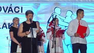 "X. Manifestacija ""Slovaci do Drlaku"" - Josipovac Punitovački 2017 (2.večer)"