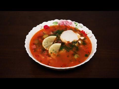 Суп фасолевый, рецепты с фото на : 430