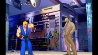 SFIII: 3rd Strike - Tougeki '10 Arcade Qualifier: Game Chariot [B-2] Part 5