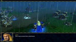 Warcraft III - Очищение Стратхольма. Диалог Утера, Артаса и Джайны