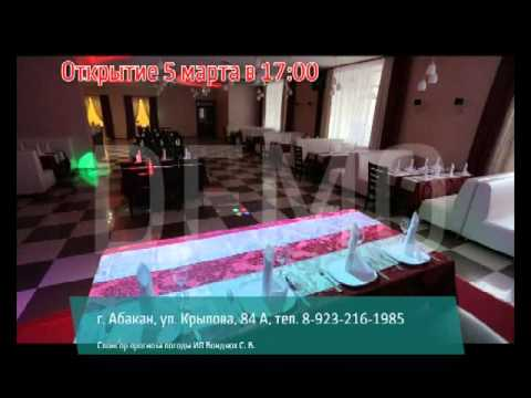 жуткий проспект п. Калинино Хакасия - YouTube