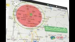 การทำงานของระบบติดตามรถ (GPS Tracker)