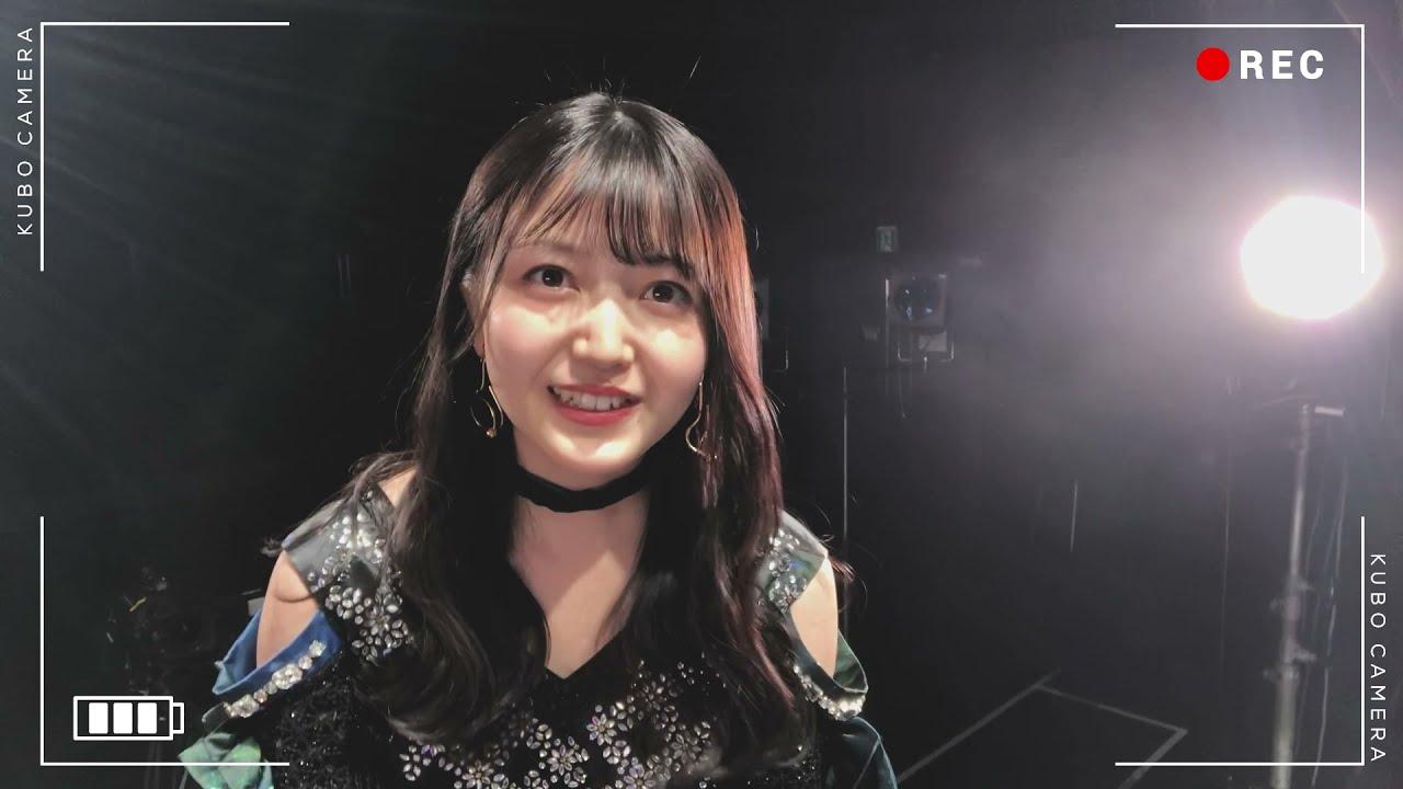 【乃木フェス3.5周年】久保カメラインタビュー②