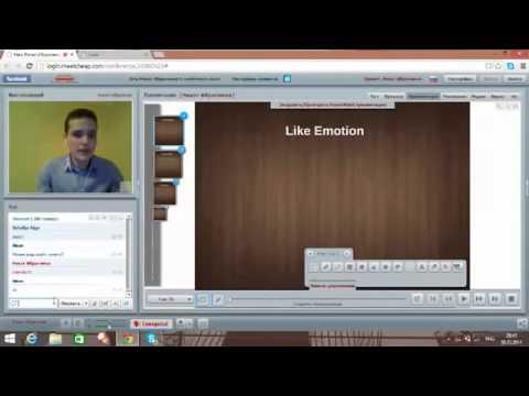 Like Emotion Company. Конференция от 30.12.2014