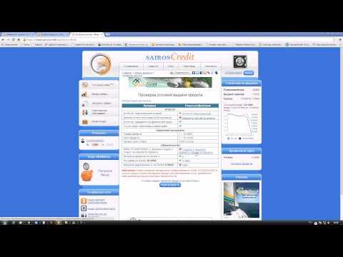 онлайн электронный деньги кредит уралсиб онлайн заявка на кредит наличными оформить