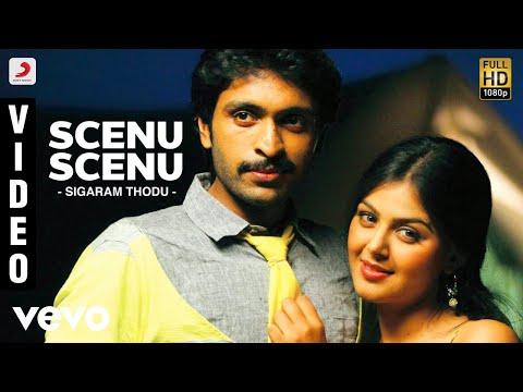 Sigaram Thodu - Scenu Scenu Video | Vikram Prabhu | D. Imman