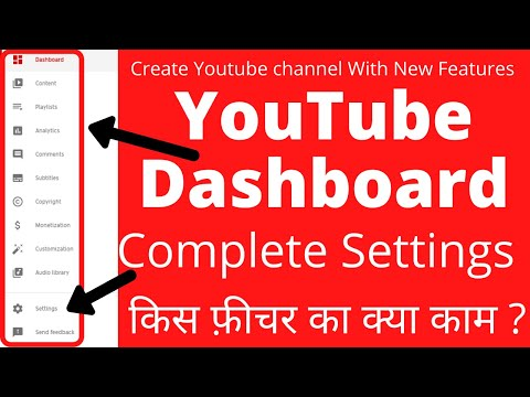 Complete YouTube Channel/Dashboard Setting 2021 [HINDI]