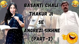 Sholay | Gabbar | Teacher Student Comedy | Online English | Tuition Teacher | Comedy by YMP | Part 2