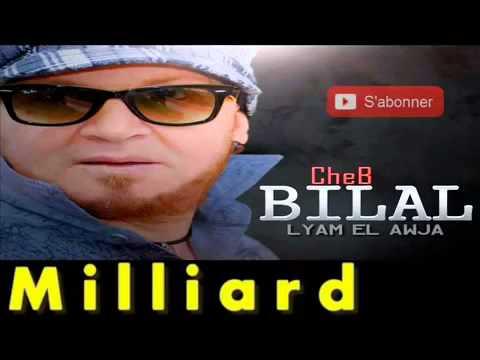 1 milliard cheb bilal