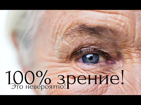 Секрет 100% зрения моей бабушки! Какие ягоды полезны для зрения человека?