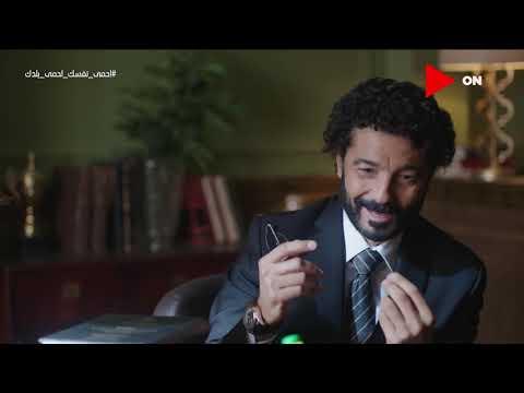 تقرير الطب الشرعي عن قتل نهى ظهر وتسبب في صدمة لـ حسن وياسين ??11  - نشر قبل 23 ساعة