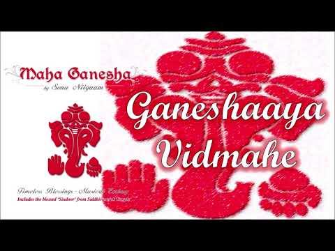 Ganeshaaya Vidmahe | Sonu Nigam | Maha Ganesha - 2008