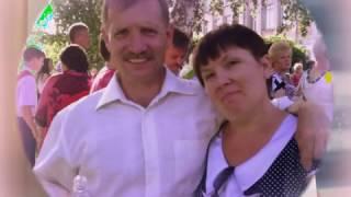 Свадьба Бирюзовая 18 лет вместе! (2014 г.)