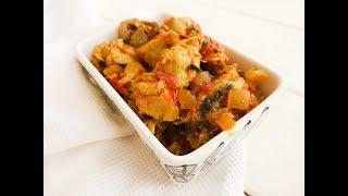 Курица Карри с помидорами - вкусный рецепт, индийской кухни
