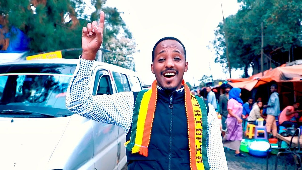 Asebe Godaye - Ethiopiawi | ኢትዮዽያዊ - New Ethiopian Music 2019 (Official Video)