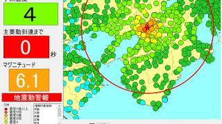 2018/06/18 大阪府北部の地震(M6.1)における緊急地震速報再生-滋賀県大津市南郷 thumbnail