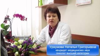 Влияние химиотерапии на репродуктивную функцию. к.м.н. Уржумова Н.Г.