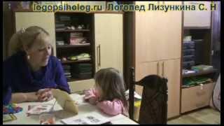 Логопедическое занятие -  logopsiholog.ru