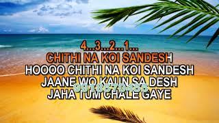 Chithi Na Koi Sandesh Karaoke Jagjit Singh Video Lyrics HQ