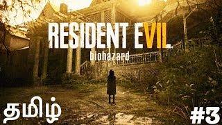 Resident Evil 7 biohazard Live #3 Tamil Lolgamer