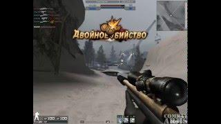 Игры 2016 Combat Arms - прохождение\выживание #1 Games 2016