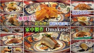 【japanese food cooking】「japanese food cooking」#japanese food cooking,【自家製Omakase...