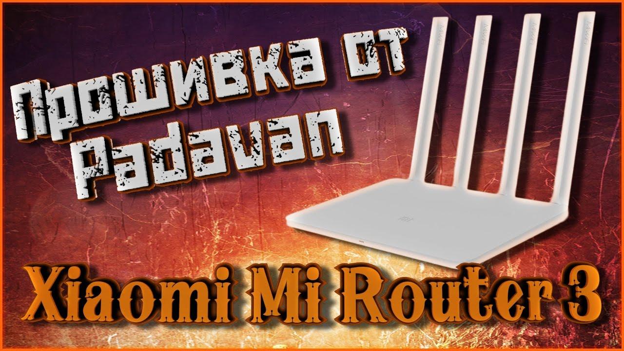 Xiaomi Router 3 English Firmware | Xiaomi European Community