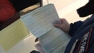 видео Можно ли ездить без страховки в 2017 году - сколько, что будет если, дней, какой штраф, после покупки машины
