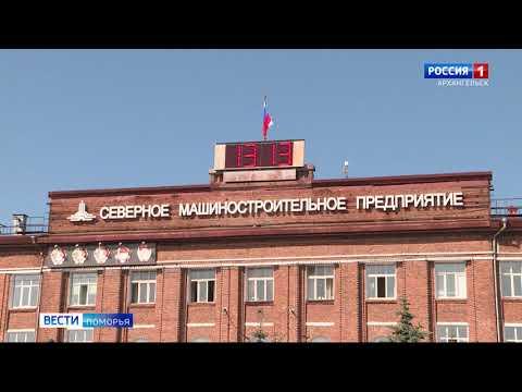 Новый рекорд по числу заболевших коронавирусом установлен в Архангельской области