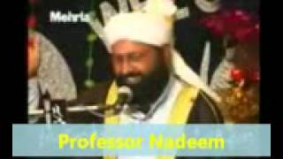 Allama siraj ud deen 2/6 added by professor Nadeem from kallar syyedan