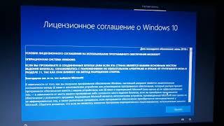 Как переустановить Windows 10 ноябрь 2019