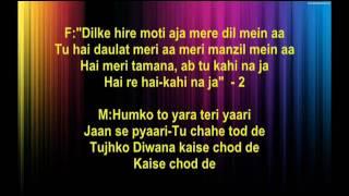 Humko to yaara teri yaari - Hum kisise kam nahi - Full Karaoke