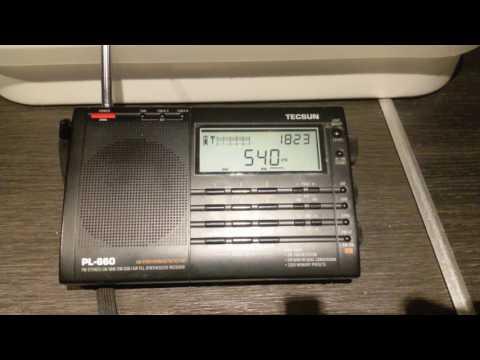 MW Dxing 540khz Kossuth Radio Hungary