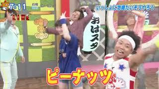 おはスタで大人気の池崎体操をGirls2のおはスタメンバー全員集合でダンス!