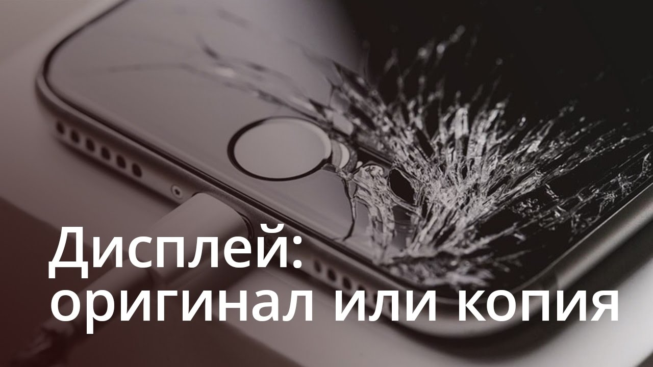 Купил iPhone SE 64 Gb onliner.by открываем коробку мини-обзор .