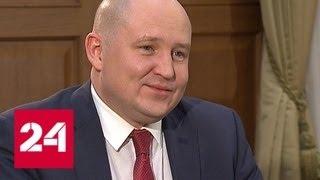 Михаил Развожаев: на каких условиях пойду на выборы в Хакасии - Россия 24