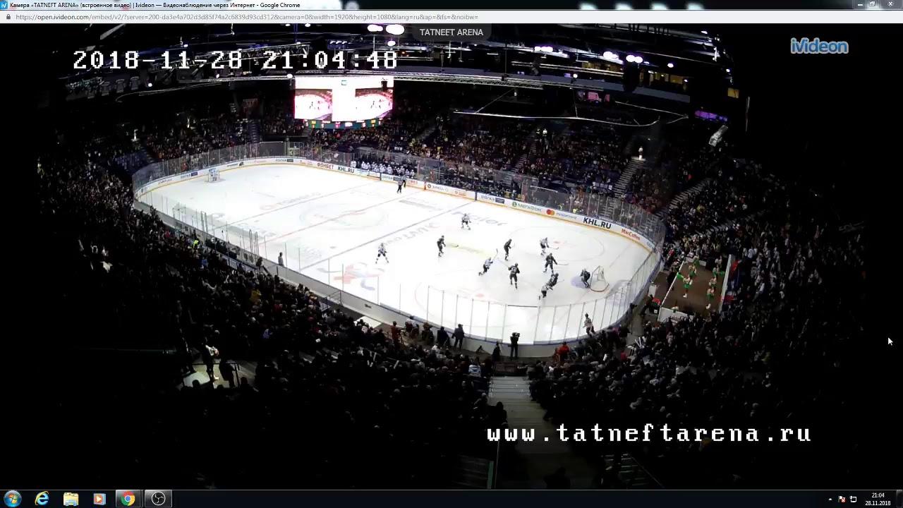Прямая трансляция хоккея ска ак барс [PUNIQRANDLINE-(au-dating-names.txt) 60