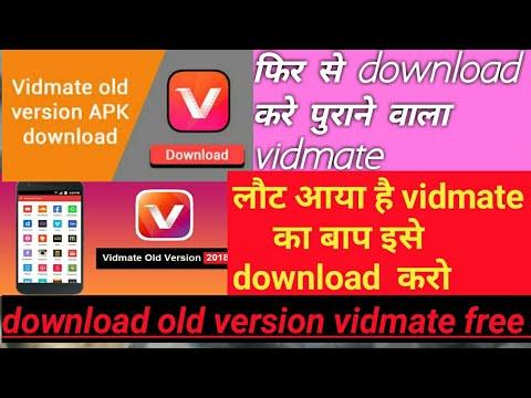 vidmate-old-version-download-करे-फिर-से