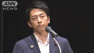 きょう安倍改造内閣が発足 小泉進次郎氏ら抜擢(19/09/11)