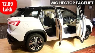 2021 MG Hector Facelift Premium SUV | Panoramic Sunroof, New Interiors, Latest Features | MG Hector
