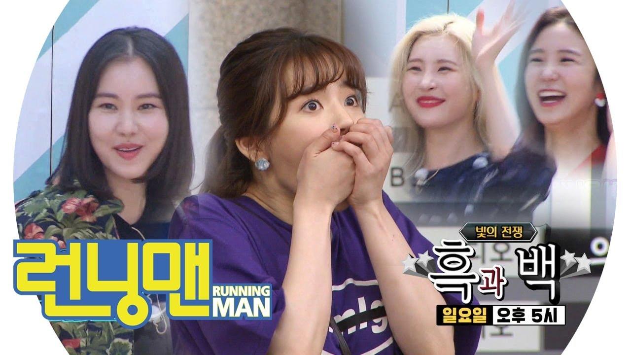 sunny running man update  ! | Girls' Generation (소녀 시대