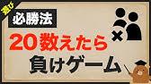 ゲーム まる 必勝 法 ばつ 【Java】マルバツゲーム(○×ゲーム)を行うプログラム作ってみた 目指せ!Javaマスター