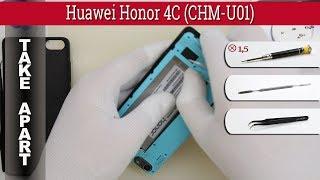 How to disassemble 📱 Huawei Honor 4C (CHM-U01) Take apart Tutorial