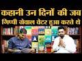 Full Interview Ft Gippy Grewal Badshah Honey Singh Diljit Dosanjh Manje Bistre 2