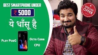 Asus ZenFone Lite L1 Review in Hindi, Amazing Portrait Mode Samples